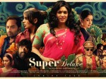 Samantha Akkineni Is Super Deluxe First Day Collections