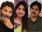 Poonam Kaur S Audio Tape Goes Viral Youtube