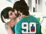 Controversies Around 90ml Telugu Trailer