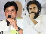 Rajamoundri Row Ali Serious Comments On Pawan Kalyan