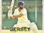 Nani S Jersey Movie First Day Box Office Collections