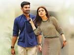 Kajal Aggarwal And Bellamkonda Srinivas Sita Movie Pre Release Business