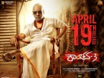 Kanchana 3 Movie Twitter Reviews By Audiance
