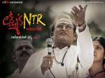 Ec Shock To Ram Gopal Varma Ban On Lakshmis Ntr Contnues