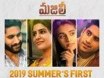 Majili Movie First Day Box Office Collections Report
