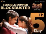 Majili Movie Fourth Day Box Office Collections Report