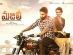 Majili Pre Release Business Naga Chaitanya Film Fails To Beat Records Of Savyasachi Rights