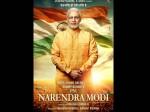 Election Commission Bans Pm Narendra Modi