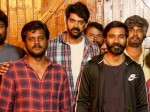 Naveen Chandra Interesting Character In Hero Dhanush Film