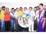 Planning Movie Audio Released By C Kalyan