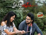 Prema Katha Chitram 2 Movie Review And Rating