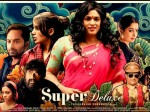 Samantha Akkineni S Super Deluxe Cinema Review And Rating