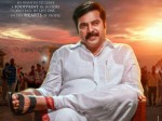 Yatra World Television Premiere This Sunday At 12 Pm On Star Maa