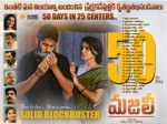 Majili Completed Successfully 50 Days