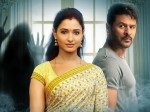 Abhinetri 2 Trailer Out
