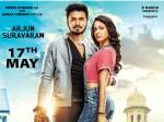 Nikhil S Arjun Suravaram New Release Date Fixed