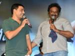 Director Vv Vinayak Turns As Hero In Dil Raju Movie