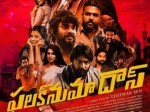 Falaknuma Das Movie Twitter Review By Audiance