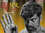 Lakshmi S Ntr Movie Public Talk In Ap
