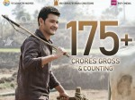 Superstar Mahesh Babu S Maharshi Crosses 175 Crores