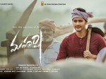 Maharshi 18 Days Colection Report In Chennai