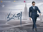 Maharshi 14 Days Colections Report
