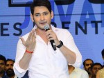 Super Star Mahesh Babu Forgets Mentioning Puri Jagannadh In Maharshi Pre Release Event