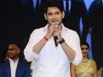 Mahesh Babu And Venkatesh Speech At Maharshi Pre Release Function