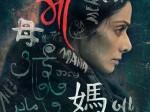 Actress Sridevi Mom Racing Towards 100 Crores