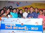 Naresh Comments Vb Entertainment Film Dairy