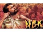 Suriya S Ngk Movie Gets Ua Certificate