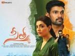 Sita Movie Premier Show Talk