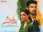 Sita Telugu Cinema Review And Rating