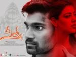 Anthor Problem Facing Sita Movie