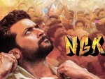 Suriya S Ngk To Release In South Korea