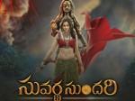 Jaya Prada Suvarna Sundari Set To Release On May 31st