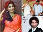 Trending Film News Chiranjeevi Gayatri Gupta In News