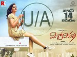 Vishwamitra Set To Release The Movie On June