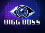 Ganesh Babu Will Participate In Bigg Boss Season