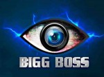 Check Out Bigg Boss Tamil 3 Contestants List