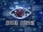 Court Case Against Telecast Of Bigg Boss