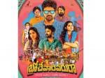 Hero Sree Vishnu S Next Film Brochevarevarura Releasing On June 28th