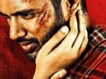 Vijay Deverakonda S Latest Movie Dear Comrade Song