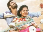 Karthikeya S Guna 369 Teaser Released