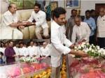 Ap Cm Ys Jagan Visits Krishna House And Tribute To Vijay Nirmala Death