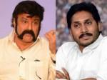 Y S Jaganmohan Reddy Is Big Fan Of Nandamuri Balakrishna
