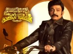 Rajasekhar S Kalki Movie Twitter Review And Audiance Talk