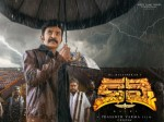 Kalki Telugu Movie And Rating