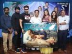 Ks 100 Movie Set To Release On July 5th