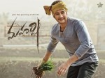 Mahesh Babu S Maharshi Completing 50 Days In 200 Centers